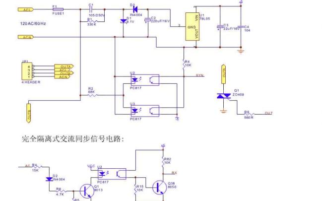 单片机硬件电路设计实例详细资料说明