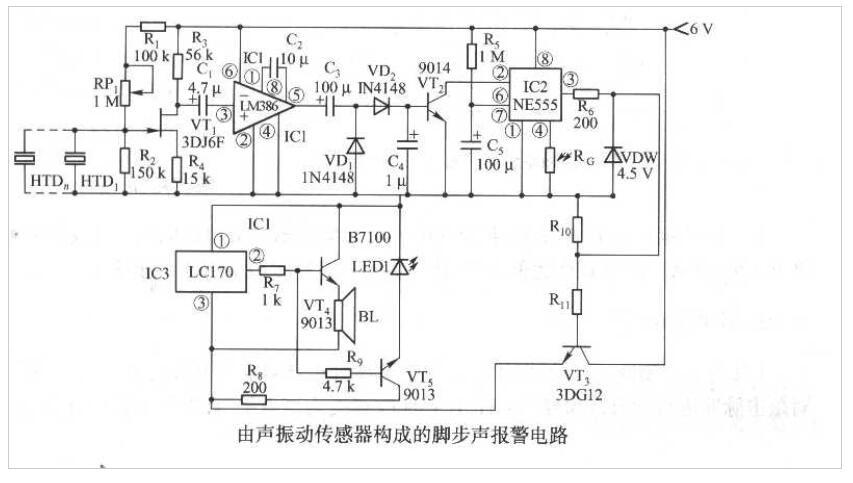 声振动传感器构成的脚步声报警电路