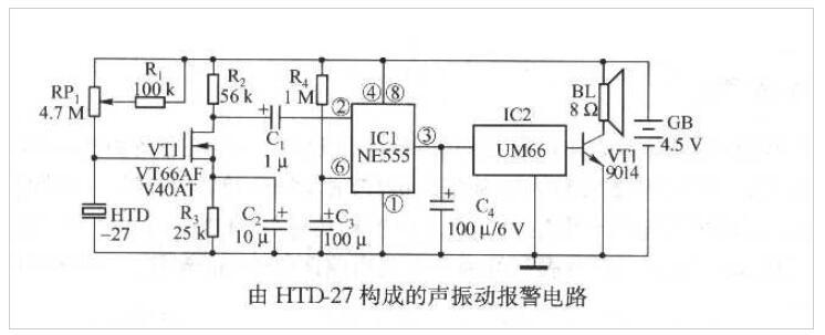 声传感器HTD-27构成的声振动报警电路