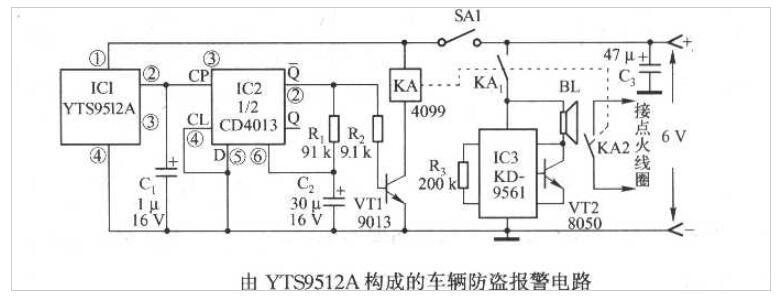振动传感器YTS9512A构成的车辆防盗报警电路