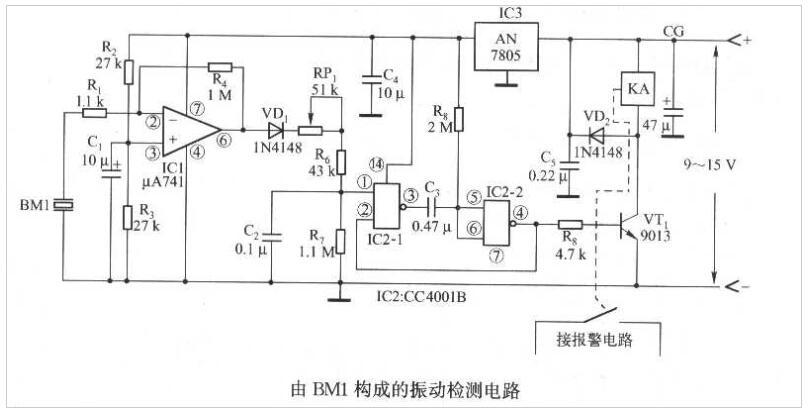 振动传感器BM1构成的振动检测电路
