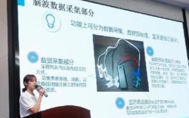 2020中国移动OneNET之星物联网创客马拉松总决赛打响