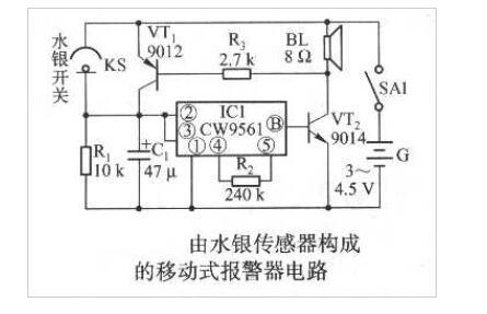 水银传感器构成的移动式报警器电路