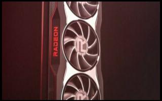 AMD計劃通過RX 6000系列再次進入遊戲領域
