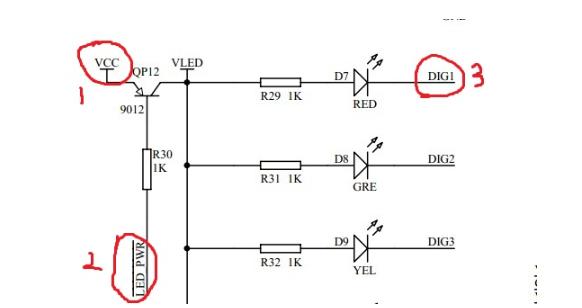 基于MSP430F5438的led点亮设计