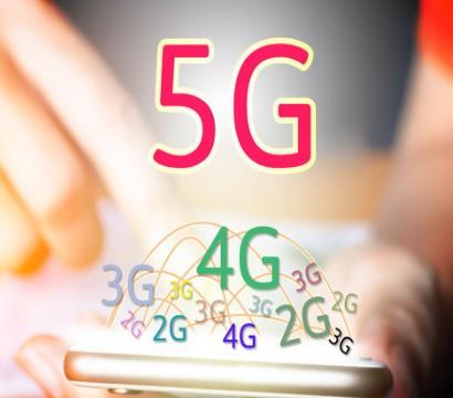 如何实现5G网络精准管道?