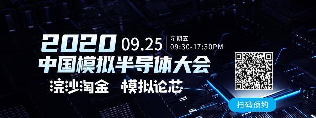 AMD:已获得对华为供货许可证;Nvidia收购Arm,RISC-V或迎来新机会|一周科技热评