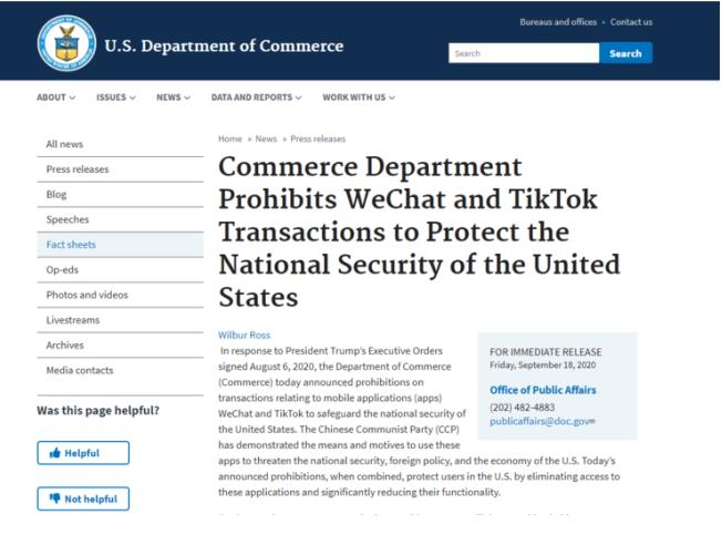 突发!美商务部宣布将禁止与微信和TikTok相关交易