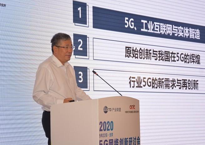 中国操你啦操bxx科技以智简5G构造智慧工业园区网络架构,实现网络的大香蕉网站部署