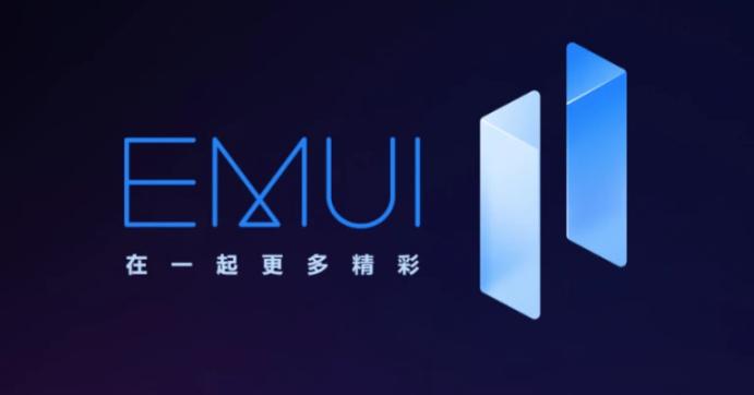 可以升级到EMUI11和鸿蒙OS的手机机型已确定