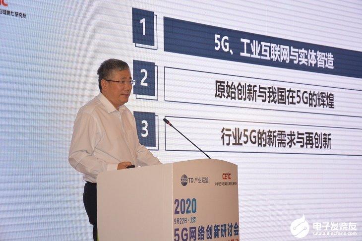 我國5G全方位布局躋身第一梯隊,場景驅動工業互聯網發展