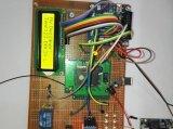 基于STM32单片机设计的智能花盘