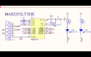 DZR-01A V2.0单片机开发板的PCB和电路原理图免费下载