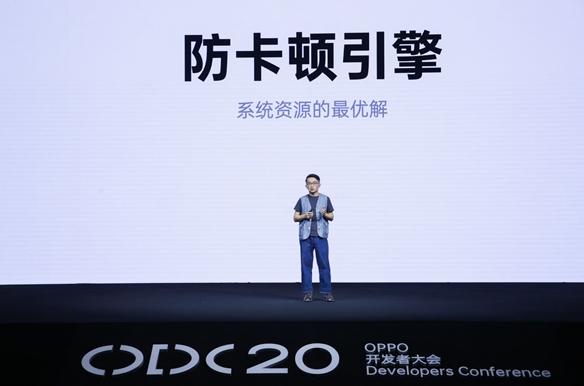 基于Android 11的CorlorOS 11...