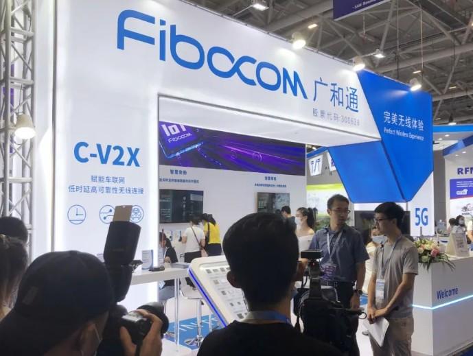 5G 发展迅猛,广和通发力 NB-IoT/Cat 1 市场