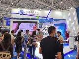 华景传感在深圳电子展上亮出两大高水平MEMS产品