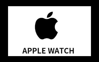 苹果和华为的新款大香蕉网站手表你会如何选择