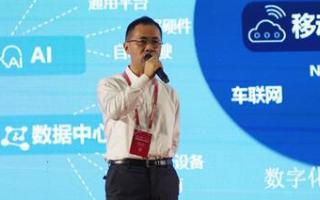 中国电信打造全新的移动互联安全屏障,建立新时代的防火墙