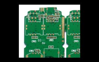 淺談PCB電子垃圾的來源及主要成分