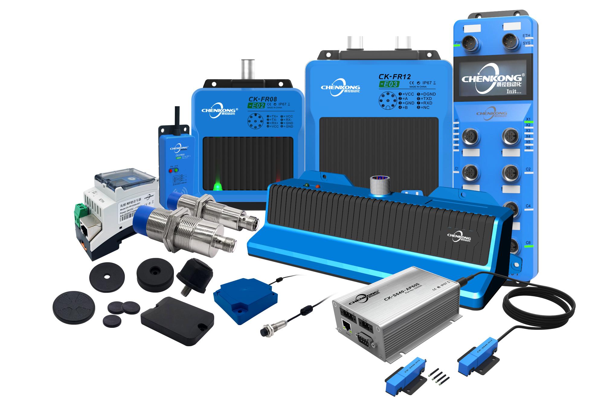 """对于RFID技术而言,它是否是制造业中的""""必需品"""""""