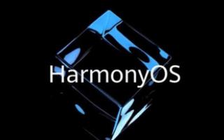 """鸿蒙2.0是国产系统的一针""""强心剂"""""""