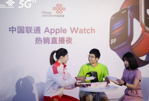 中国联通推出5G+终端+业务/服务+金融+X智能...