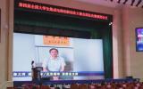 趙晉榮:核心工藝裝備和EDA設計軟體是我國集成電路兩大短板