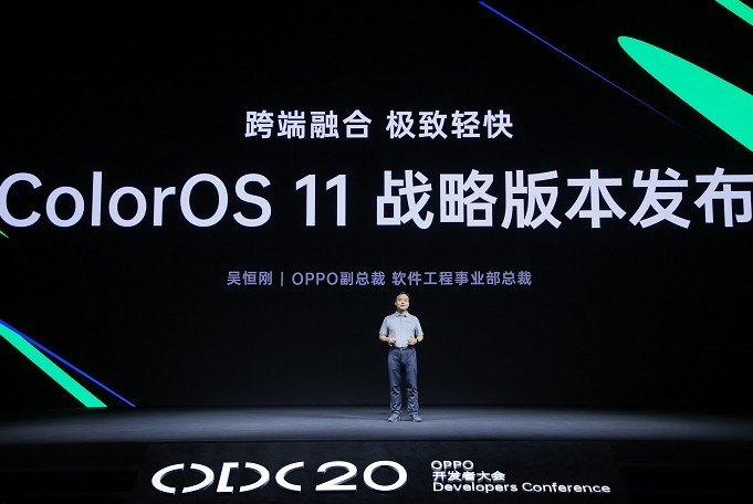 "ColorOS 11再次升级""量子动画引擎2.0""?"