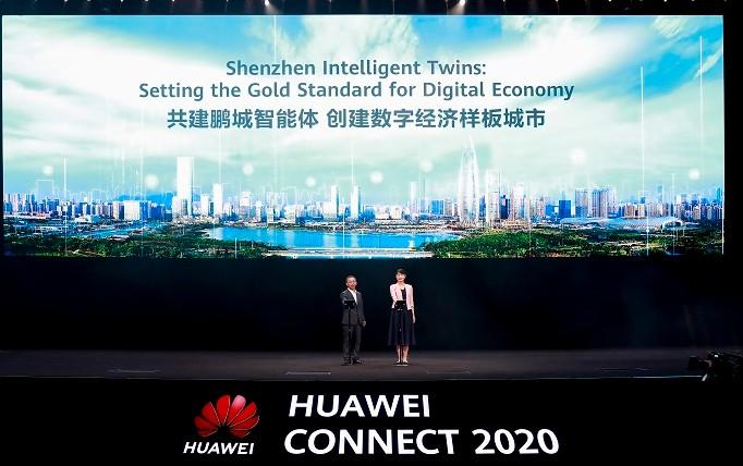 华为云为深圳市气象局推出基于智能网格的新一代超大城市精准预报系统