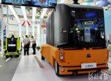 服务机器人为观众带来了一场最新科技应用的集中展示