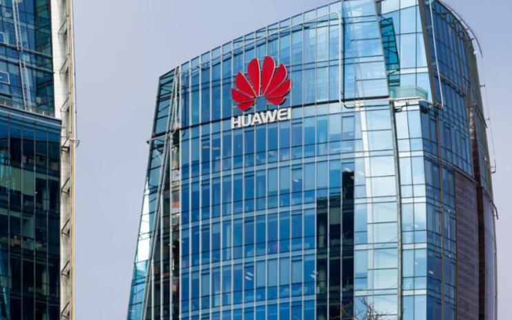 四大芯片厂商对于供货华为表态 华为与阿根廷5G协议遭遇美国特别关注