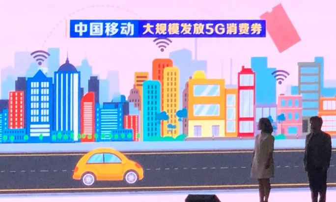 北京移动推动5GVR直播不断丰富用户娱乐生活