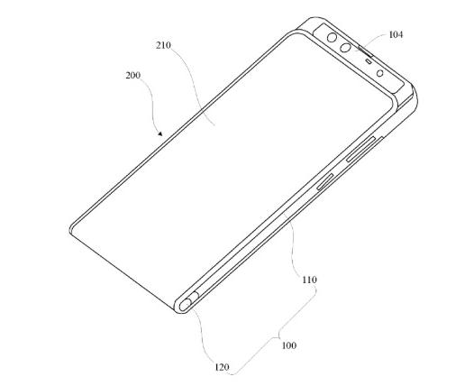 小米仍在尝试继续研发异形屏机型,应用于柔性设备/可折叠手机