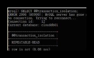 关于MySQL事务一个多小时的面试  太难了