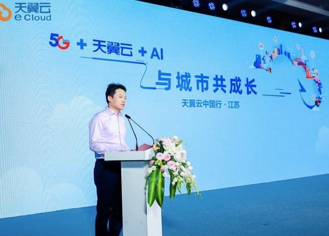中国电信与江苏智能交通及智能驾驶研究院完成车路协同云控平台签约