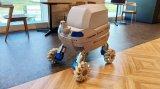 羽田創新城市發布自主式移動機器人