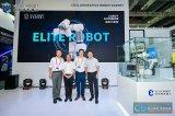 艾利特机器人正式发布重量级产品!
