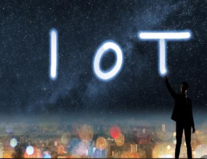 这四个问题或将严重削弱物联网市场的潜力和未来