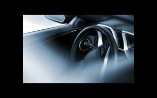 吉利新款概念车搭载全新领克自动驾驶辅助系统