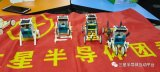 STEM太阳能机器人DIY科技体验活动