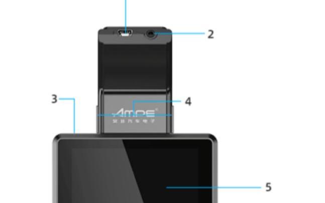 行车记录仪G520(兼容电子狗版本)使用说明书