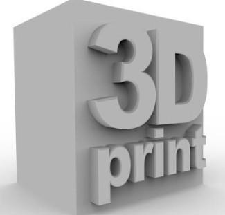 未来十年全球3D打印产业将处于高速增长期