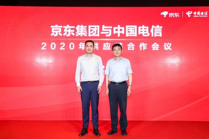 """中国电信携手京东集团在数字经济时代背景下加强""""互..."""