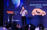 王凯正式加盟理想汽车出任CTO