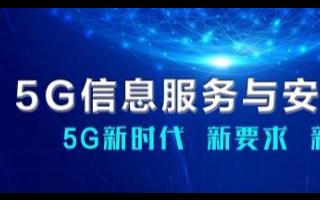 郭世婷表示东云将继续顺应新时代信息服务发展新需求