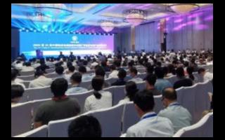 广东集成电路产业发展论坛在广州召开