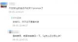 苹果把中国版iPhone的毫米波阉割了?