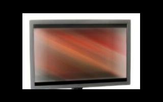 2021年海信將量產捲曲屏激光電視,推出8K激光電視