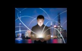 三个例子说明5G网络场景式创新实验室