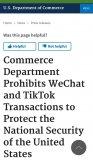 美国商务部禁止下载微信和TikTok